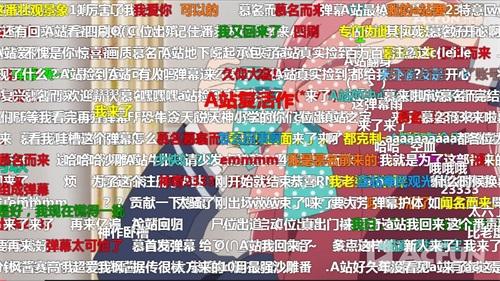 (图4)《佐贺偶像是传奇》弹幕:作品口碑发酵,网友慕名而来.jpg