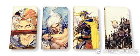 最终幻想系列手机皮套
