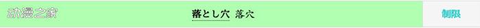 无限制翻译.jpg