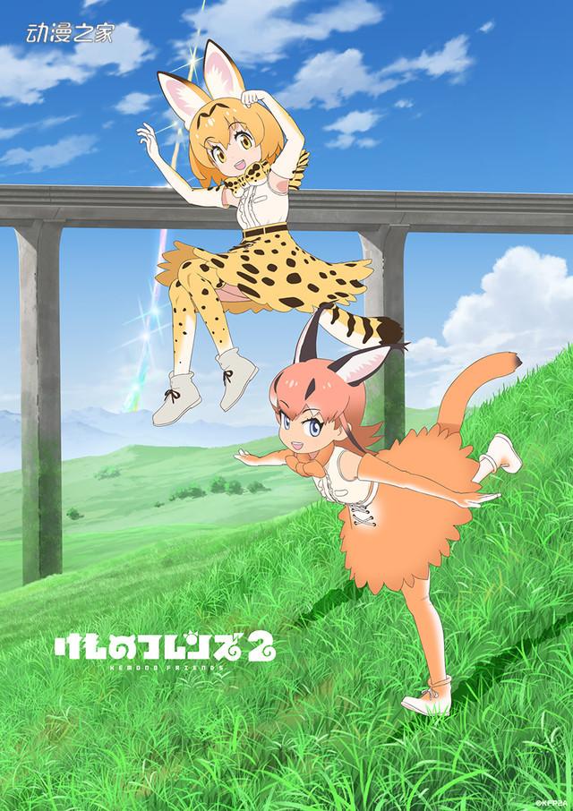 亲身经历?《兽娘动物园2》的导演将要推出轻小说