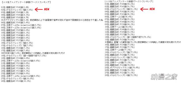 115_副本.png