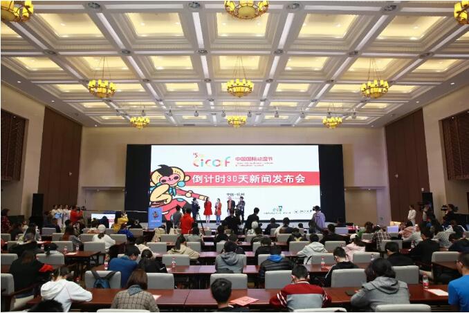 一个月后的杭州,红遍世界的明星都要来! 资讯 第1张