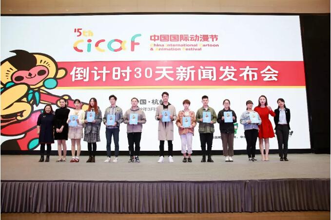 一个月后的杭州,红遍世界的明星都要来! 资讯 第2张