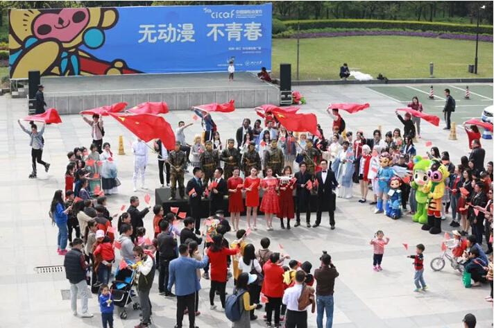 一个月后的杭州,红遍世界的明星都要来! 资讯 第8张