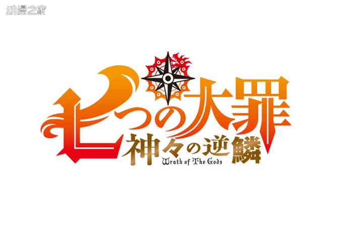 7-taizai_logo_fixw_640_hq.jpg