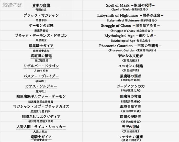再录列表.jpg