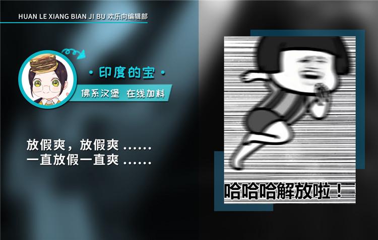 编辑推荐卡面-·牛.jpg