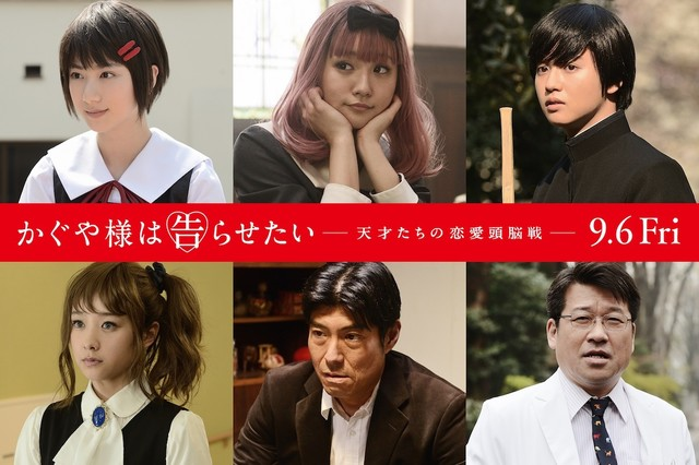 kaguya_tsuika_fixw_640_hq.jpg