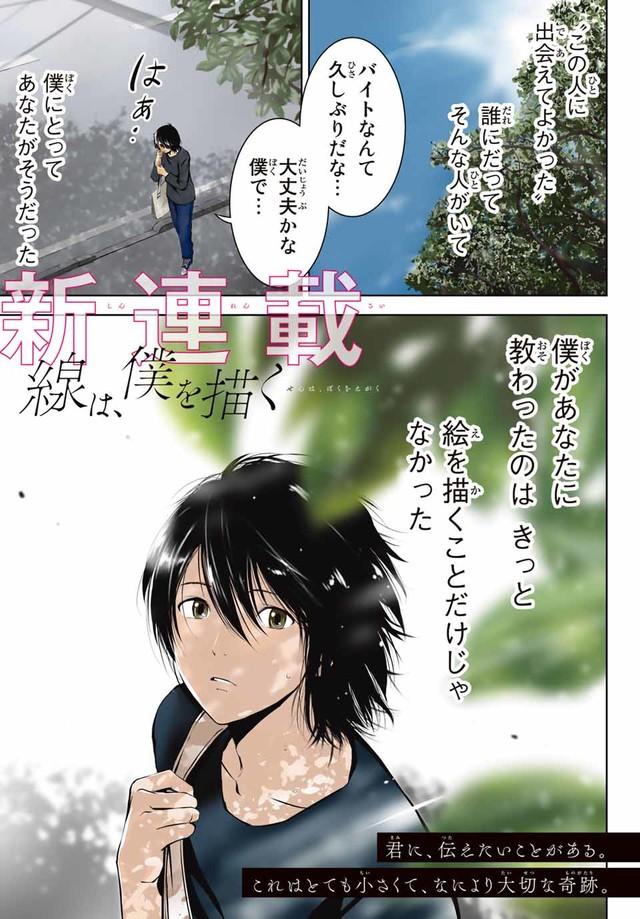senhabokuwoegaku_01_fixw_640_hq.jpg