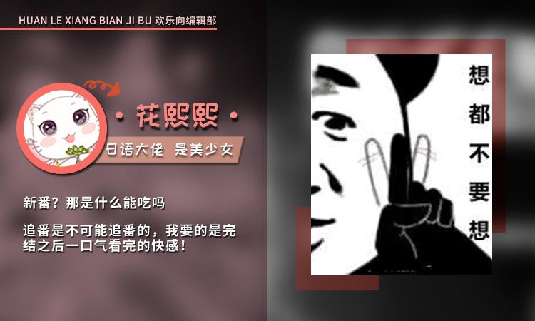 聚聚(小黑).jpg