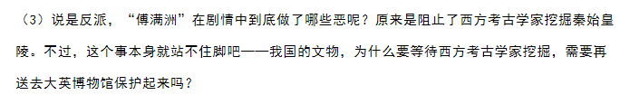 screenshot-mp.weixin.qq.com-2019.07.17-13_23_05.png