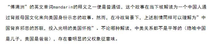 screenshot-mp.weixin.qq.com-2019.07.17-14_30_04.png