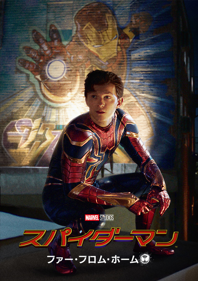 spidermanfarfromhome_201906_05_fixw_640_hq.jpg