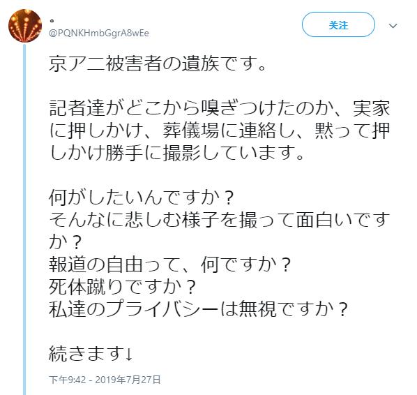 screenshot-twitter.com-2019.07.31-13_53_06.png