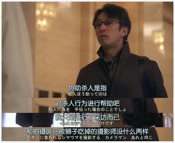 screenshot-movie.douban.com-2019.07.31-14_15_20.png
