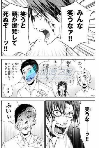 爆笑头 (2).jpg