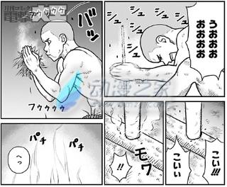 野人 (4).jpg