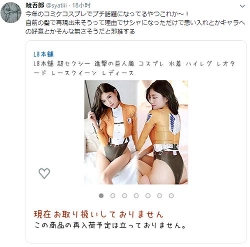 screenshot-twitter.com-2019.08.13-15_21_44.png