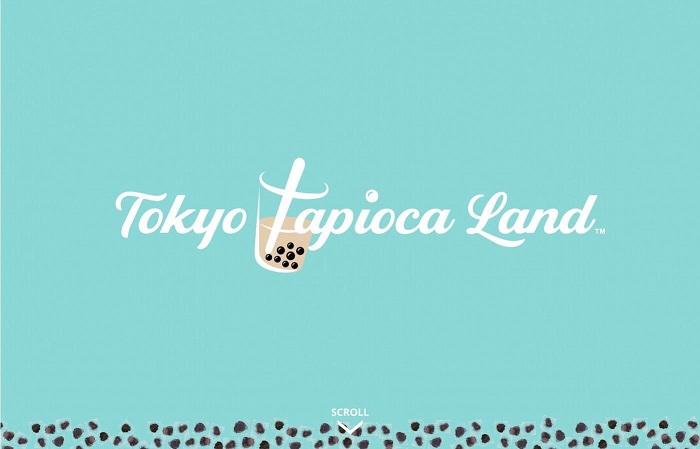 日本珍珠中毒日常·珍珠奶茶主题公园引人吐槽