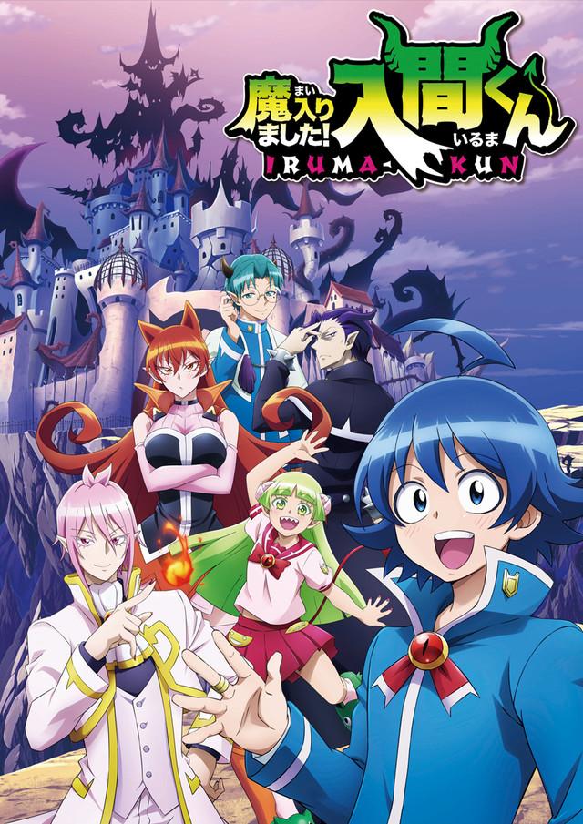 irumakun_anime_key_fixw_640_hq.jpg