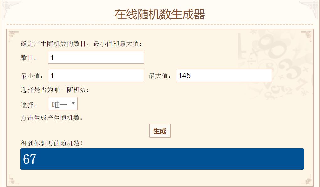 screenshot-www.99cankao.com-2019.08.31-13_22_00.png