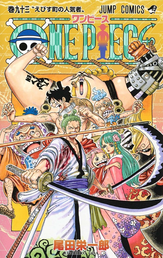 onepiece93_fixw_640_hq.jpg