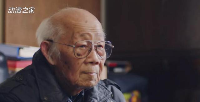 【讣告】《黑猫警长》导演戴铁郎因病去世