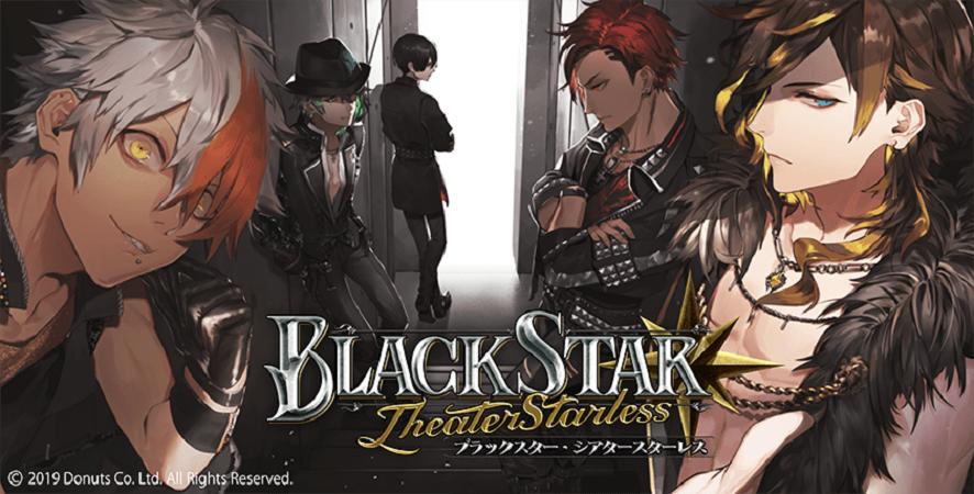 节奏游戏《BLACK STAR 》开放下载