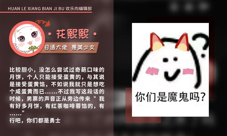 DMZJ0912-聚聚(小黑).jpg