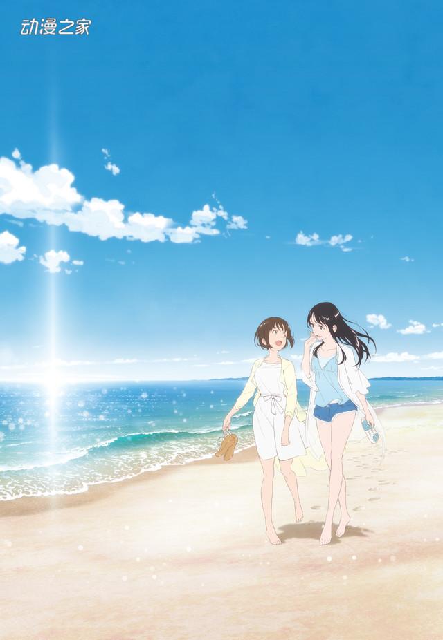 OVA《时光碎片》公开主题曲试听视频