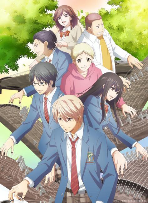 《一弦定音!》第2季的PV公开!片尾曲初解禁