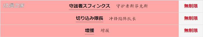 准限制--翻译.jpg