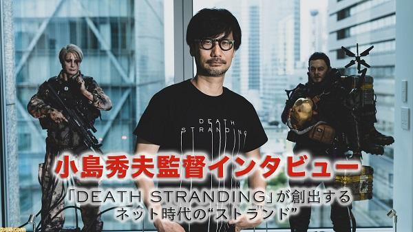 小岛:再有名没实绩也贷不到钱,日本就是这样