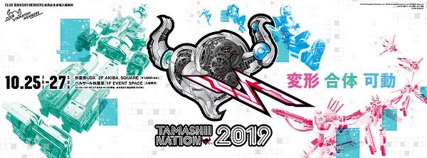 t_nation_bnr.jpg