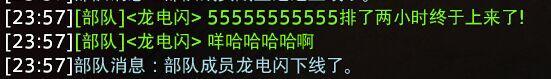 5X2K6WAP$]8$X%}{1[23Z}9.jpg