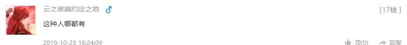 搜狗截图19年10月24日1525_3.png