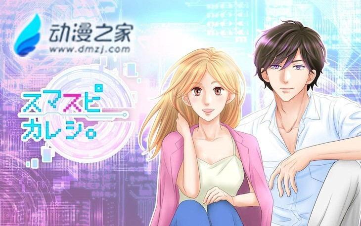 smartspeaker_sweetheart_看图王.jpg
