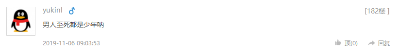 搜狗截图19年11月06日1350_1.png