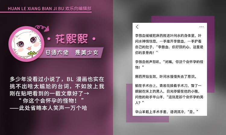 DMZJ1115-聚聚(小黑).jpg