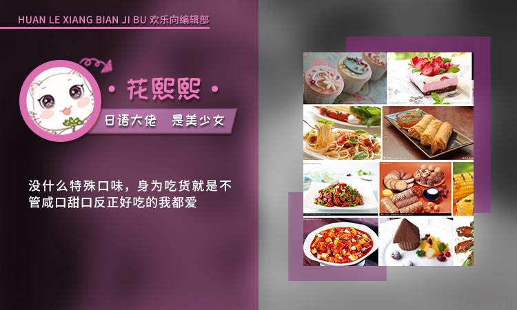 DMZJ1129聚聚(小黑).jpg