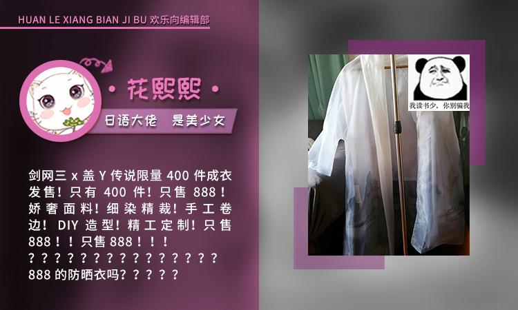 DMZJ1220聚聚(小黑).jpg