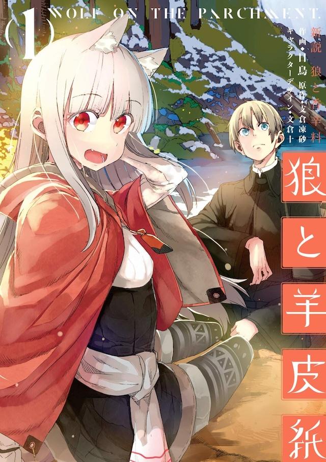 okamitoyohishi1 (1).jpg