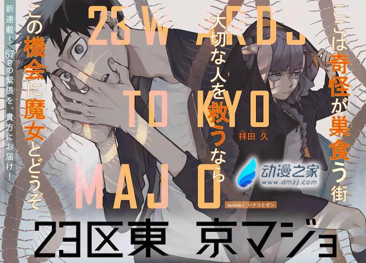 majo02_看图王.web.jpg