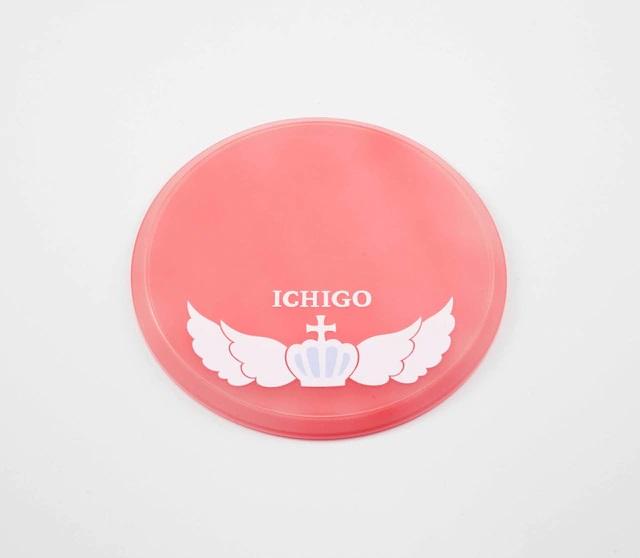 ichigo8.jpg