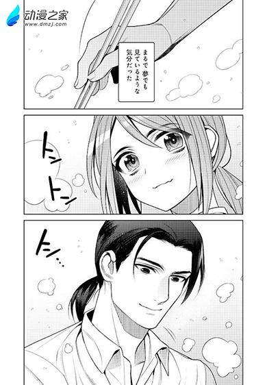 oriori_comic_epi01A_01.jpg