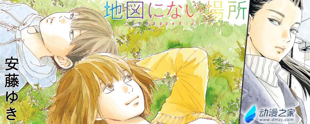 comic_top_chizuninai_.jpg