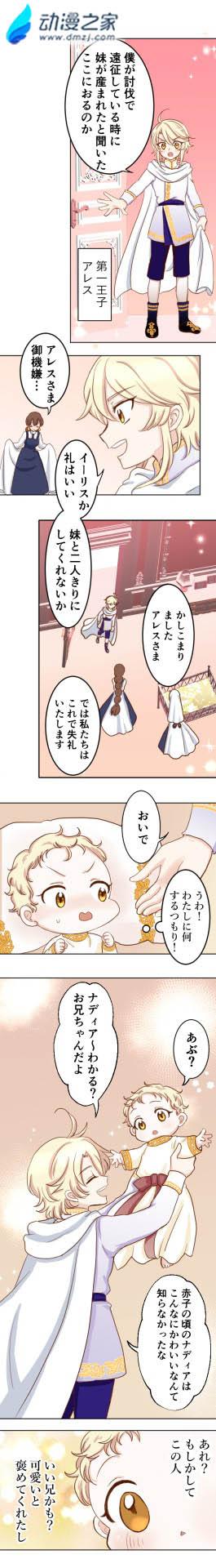 tenseka_0001_004.jpg
