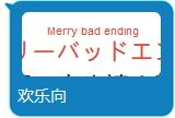 2H%10$5}Y){IKHQQNBW@B(7_看图王.jpg