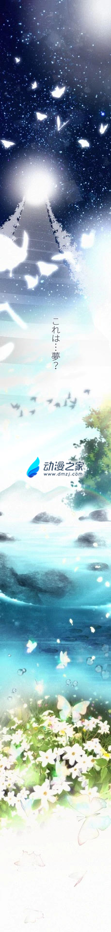 yomigaerikon_01.webp.jpg