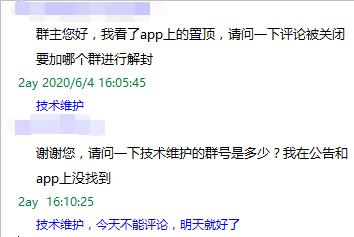 QQ图片20200604161059.png